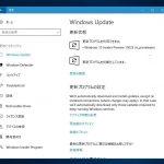 Windows 10 Insider Preview build 15025がリリース  - 点字のサポートやNight lightの改良