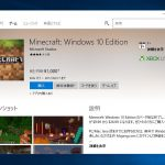 Minecraft Windows 10 Editionの期間限定1,000円セールが3月17日まで延長へ