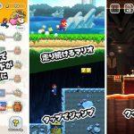 Super Mario Run for iOS 2.0.0がリリース - 新キャラクターの追加、かんたんモード、無料プレイの拡大など