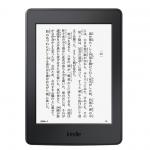 【4/2まで】KindleとKindle Paperwhiteの最大55%オフセール開催中
