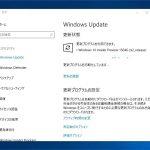 Windows 10 Insider Preview build 15046がリリース - CortanaやWindows Defenderの改善が進む