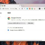 「Chrome 57」安定版がリリース - CSS Grid Layoutが利用可能に