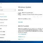 Windows 10 Insider Preview build 15058がリリース - 仕上げ作業が進行中