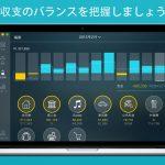 美しいUIで家計簿を管理できる「Money pro」が期間限定90%オフ!本日のアプリセールまとめ