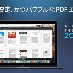 PDF Expert v2.2がリリース - 編集機能、検索機能、ツールバーレイアウトなどが改良