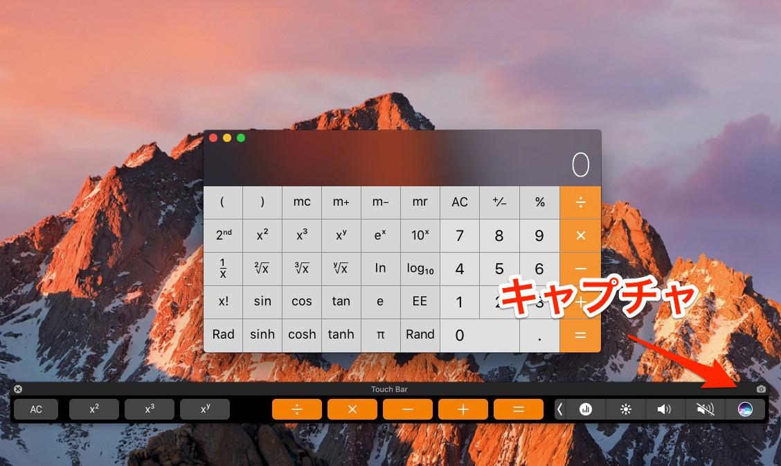 Touchbar usage