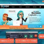 動画録画が可能なスクリーンショットキャプチャアプリ「Screen Capture Movavi」が120円となった本日のアプリセールまとめ