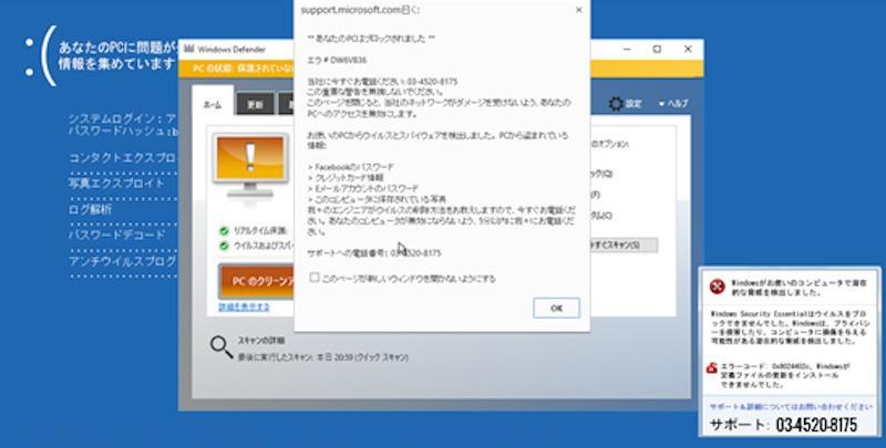 170426 false screen01