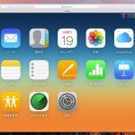 【神対応】Apple、GarageBand、iMovie、iWorkを完全無料化