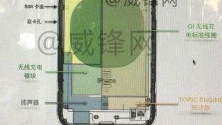 iPhone 8図面の詳細が明らかに?Qiワイヤレス充電に対応か