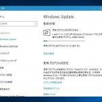 Microsoft、Windows 10 Version 1703用の初の累積アップデートKB4016250を公開