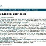 SQLite 3.18がリリース - PRAGMA optimizeコマンドが追加される