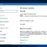 Windows 10 Insider Preview build 16170がリリース - 新たな旅Redstone 3が開始