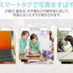 有名画像編集アプリ「Adobe Photoshop Elements 15」がセール価格となった本日のアプリセールまとめ