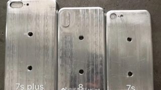 iPhone 8のケース用金型写真が公開 - 長い電源ボタンは指紋認証機能の証?