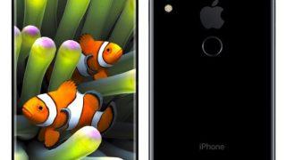 iPhone 8は870ドルスタートか。256GBモデルは1,070ドルに
