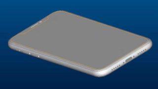 iPhone 8の新たなCAD画像やケース画像がゾクゾク公開中