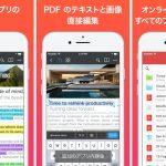 PDF Expert 6 for iOSがリリース - 人気のPDF閲覧・編集アプリがアップデート