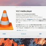 VLC Media Player 2.2.5.1がリリース