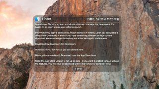 Flycut - Mac用のシンプルなオープンソースクリップボードマネージャー