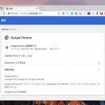 「Chrome 59」安定版がリリース - ヘッドレスモードのサポートや設定ページのデザイン変更