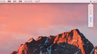 NightShifter - macOSの色温度を手軽に変更できるメニューバーアプリ・コマンドラインツール