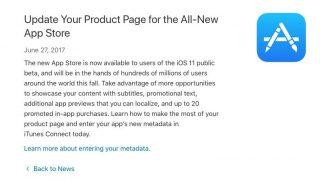 Apple、開発者に対しiOS 11対応のアプリページを準備するように要求