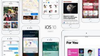 Apple、iOS 10.3.3、tvOS 10.2.2のbeta 4をリリース - パブリックベータも公開
