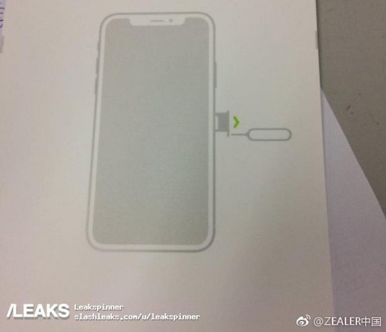 Alleged iphone 8 sim packaging insert