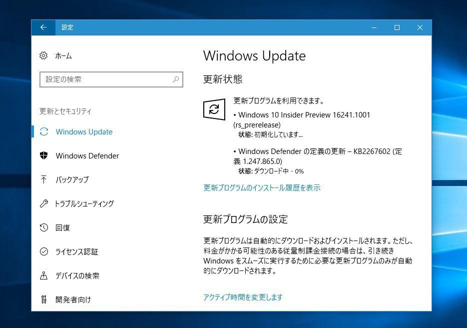 Windows10(version1803)のインストールは約3時 …