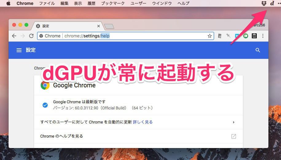 Chrome60