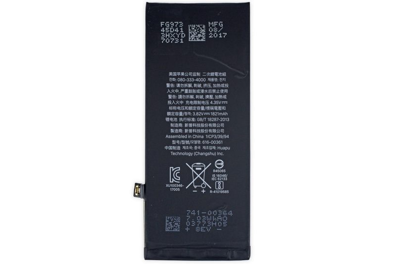 Iphone8batteryifixit 800x533