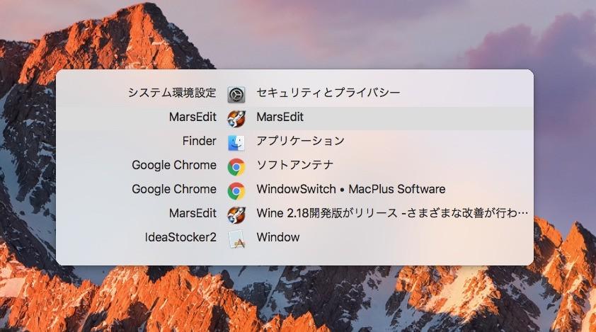 Windowswitch