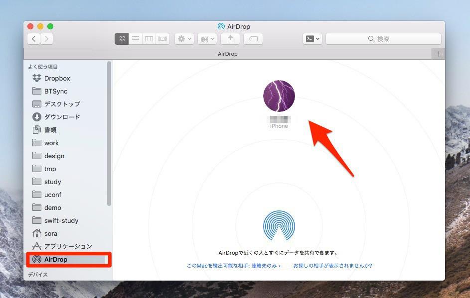 Mac send