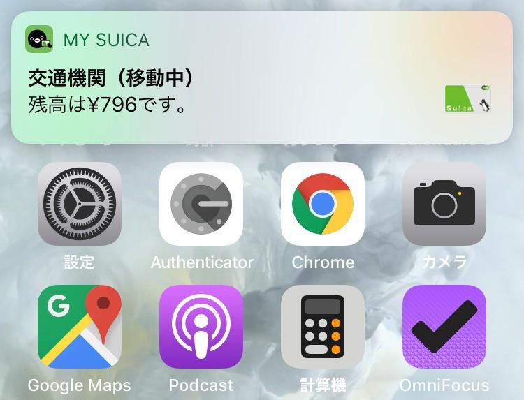 Suica iphone