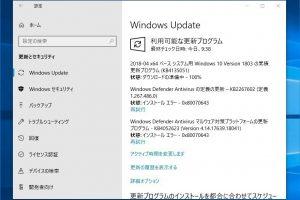 Microsoft、Windows 10 Version 1709用の累積アップデート