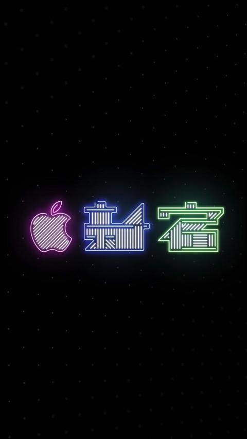 Tokyo neon trio mobile 2 matt birchler 768x1365