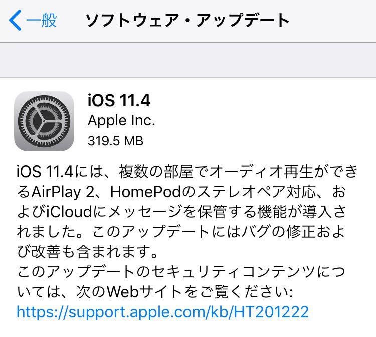 IOS114