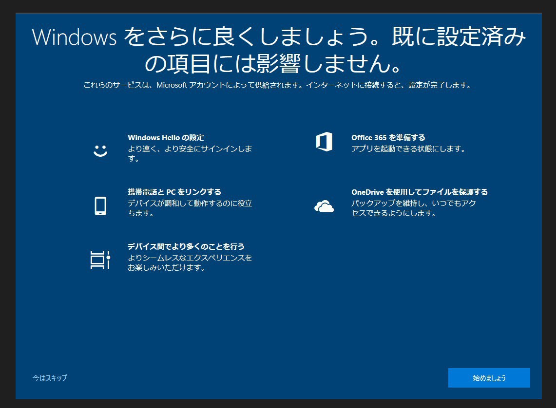 Windows improve