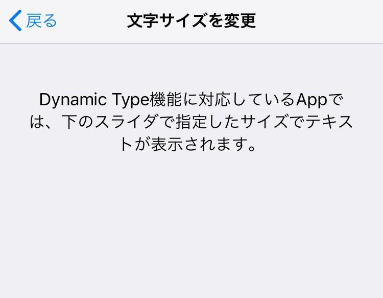 Dynamic type