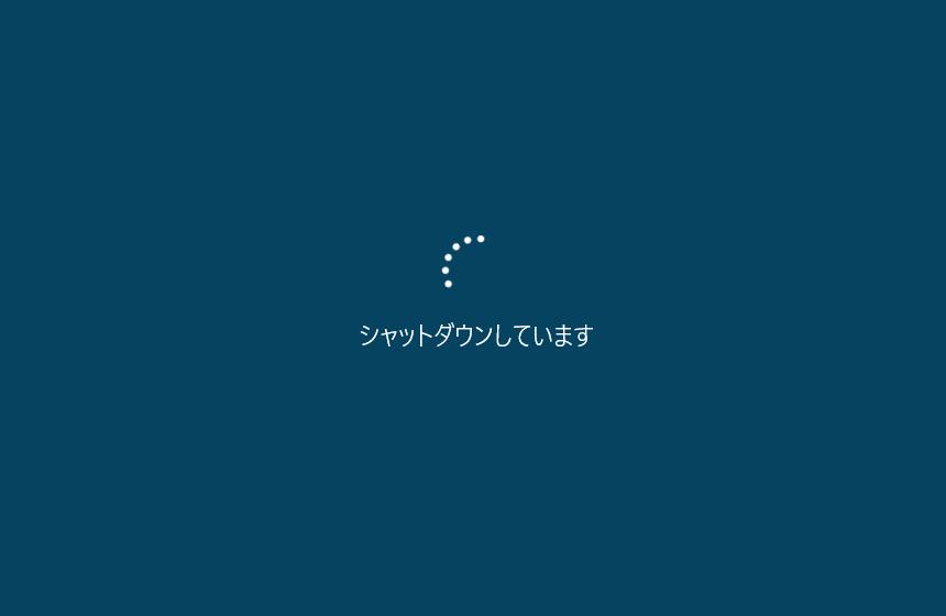 S 2019 06 26 8 56 58