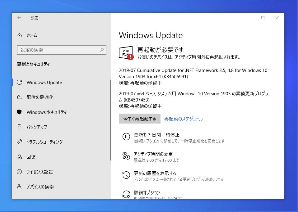 Windows update header