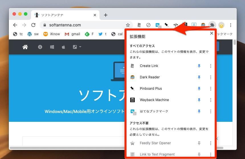 Extension menu