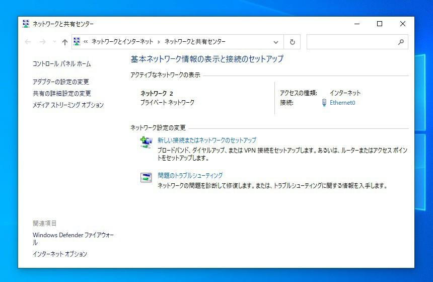 Network option1