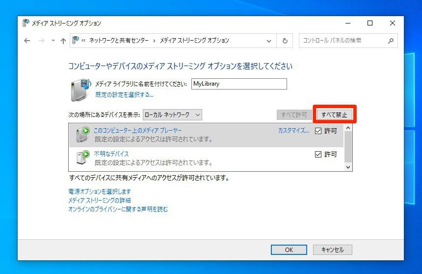 Network option4