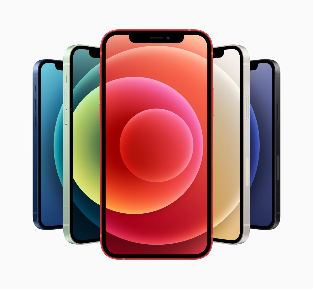 Apple iphone 12 new design 10132020
