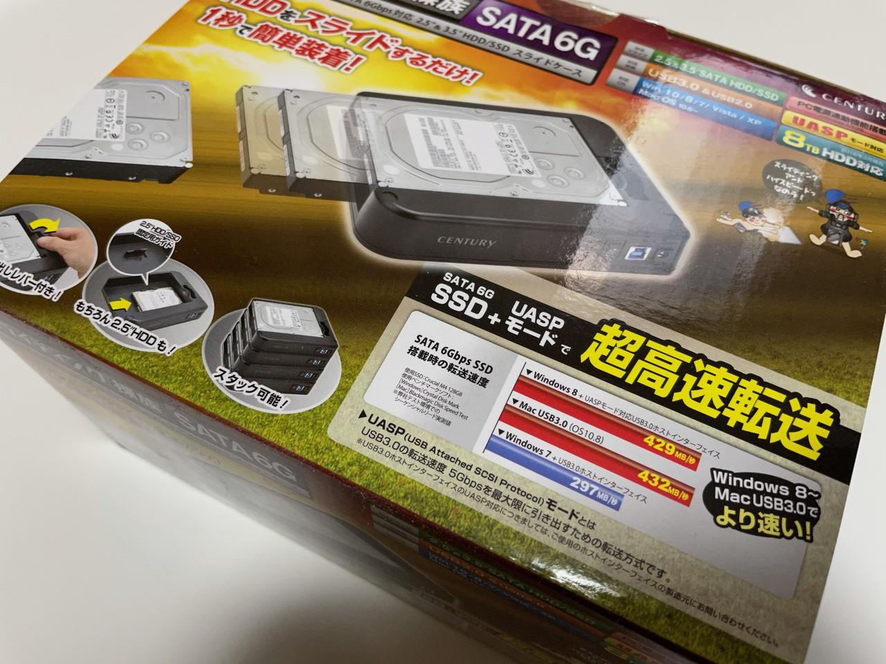 IMG 7100D