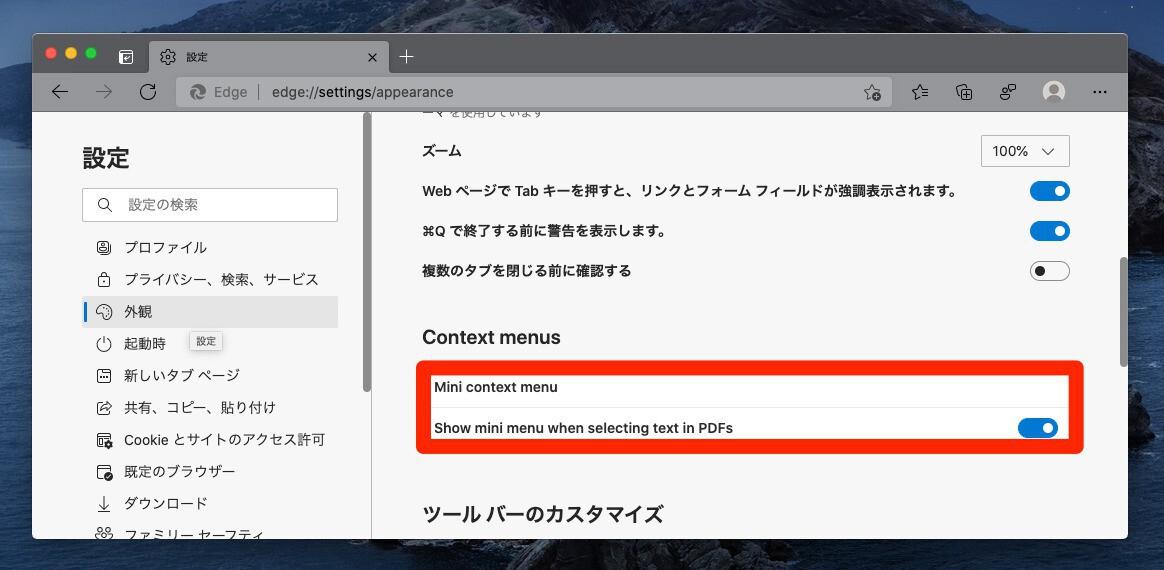 Mini context menu