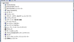 【Tips】Windows 7でUSBデバイスがどうしても認識しないときは「usb.inf」を復活させると良い