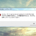 【Tips】Windowsでプログラムを起動したら「api-ms-win-crt-runtime-l1-1-0.dll」ないと起こられた時の対処方法